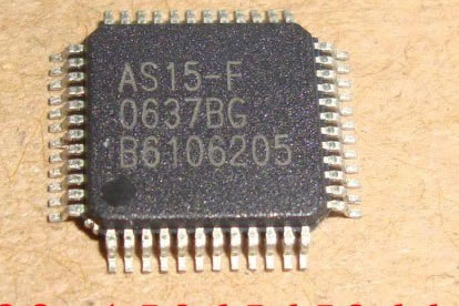 INTEGRATO CHIP MICRO AS15-F AS15F QFP48